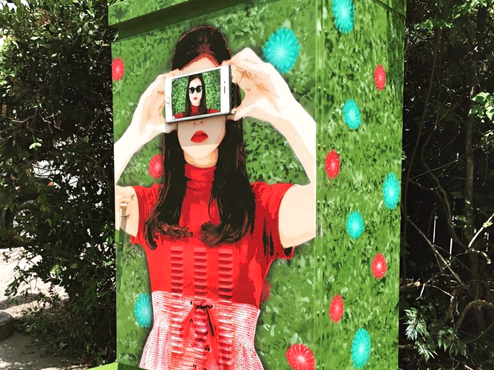Houston, Mini Murals, July 2015, 2:12