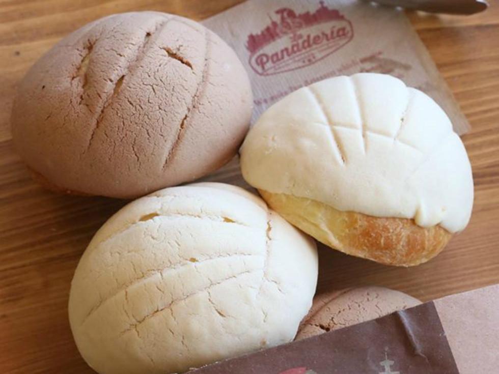 La Panaderia San Antonio