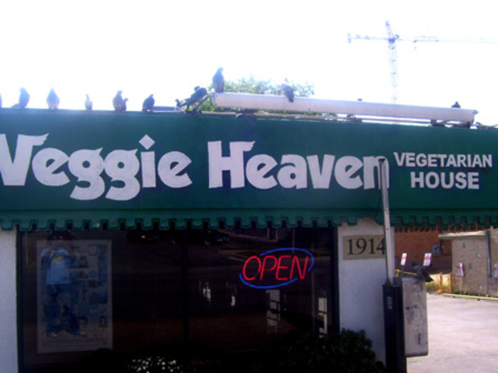 Austin_photo: places_food_veggieheaven_exterior