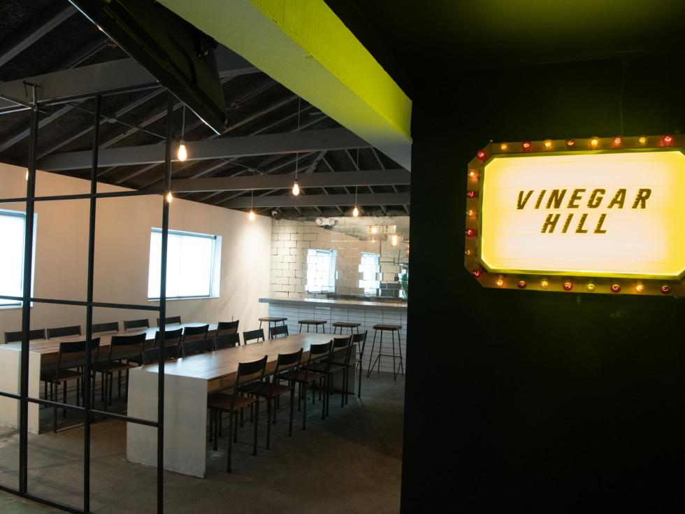 Vinegar Hill interior