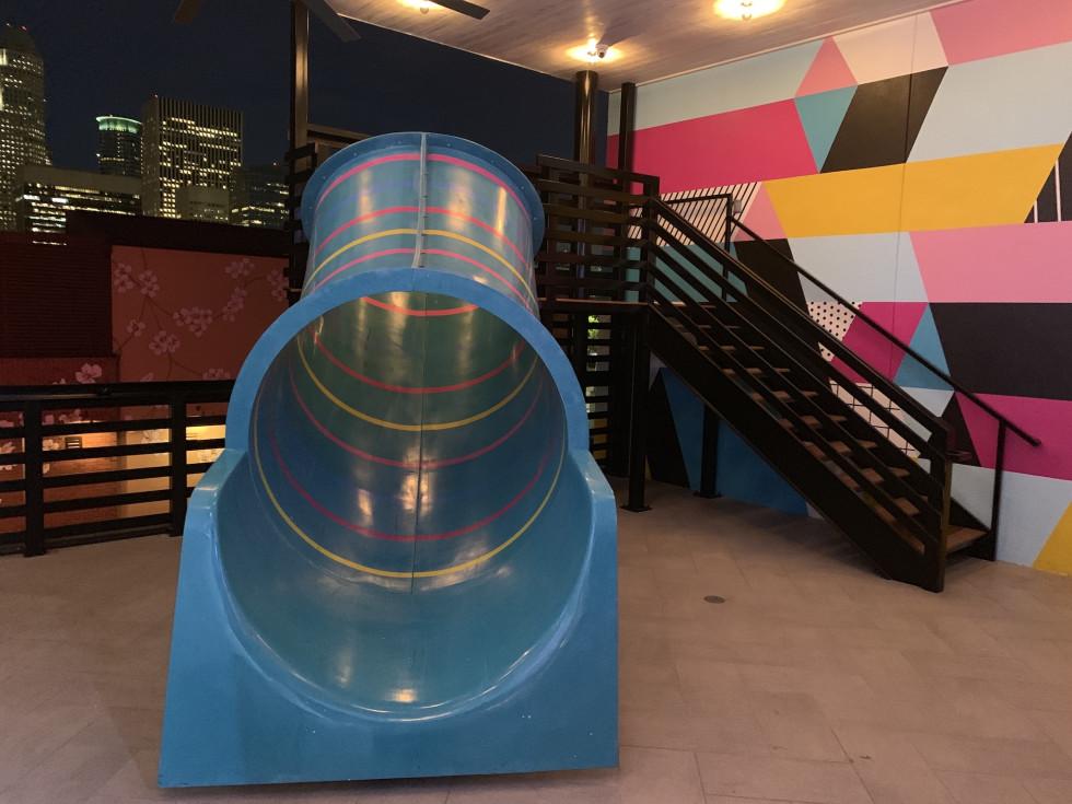 Electric FeelGood slide
