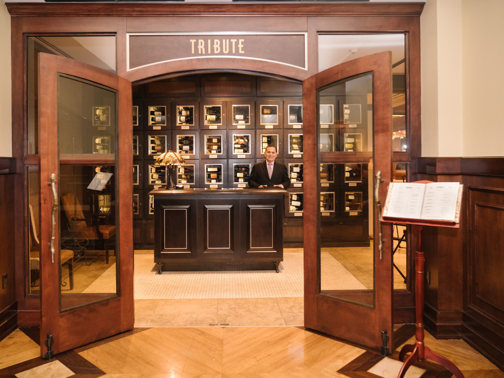 Tribute entrance at The Houstonian