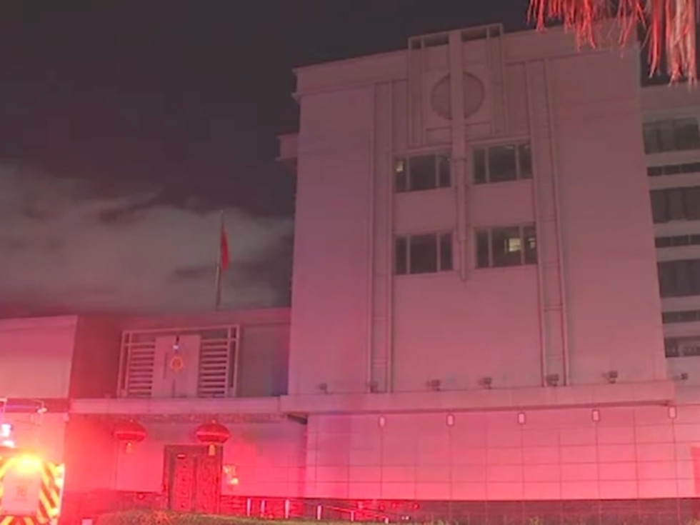Chinese consulate Houston Montrose