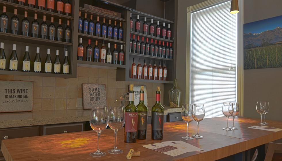 Serca Wines Tasting Room