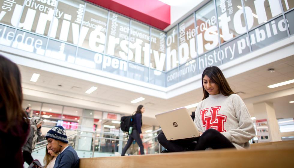 UH university of houston exterior building student center student