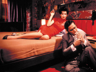 still from the Kar Wai Wong film In the Mood for Love