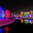 Stephanie Allmon Merry: Where to see the most spectacular Christmas lights around Dallas in 2020