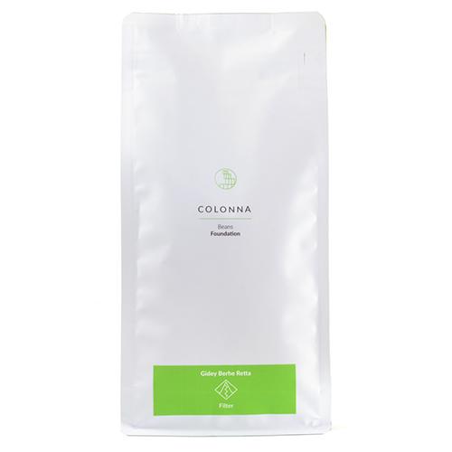 Buy Gidey Berhe Retta from Curators Coffee