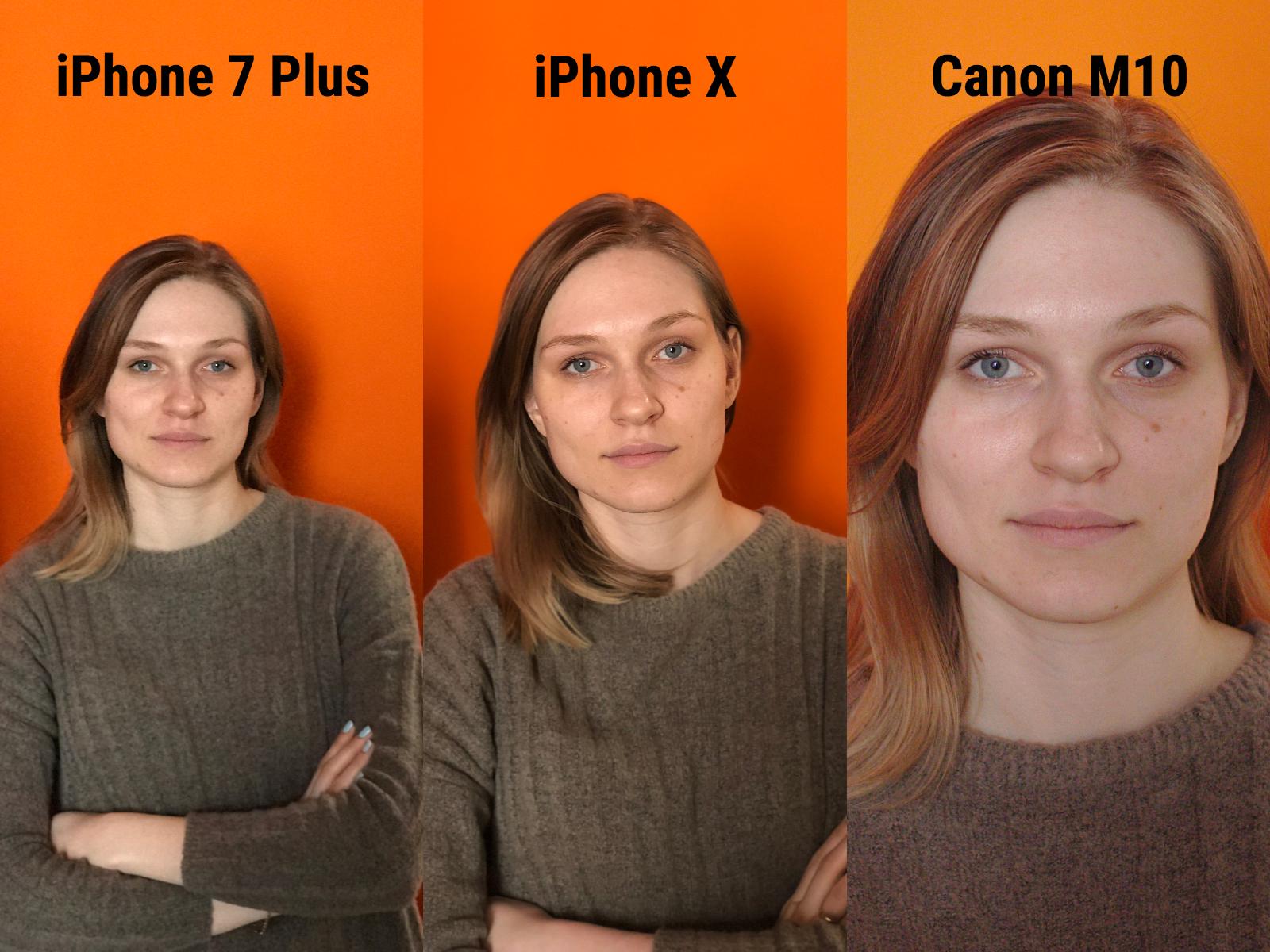 Три фотографии девушки разного качества