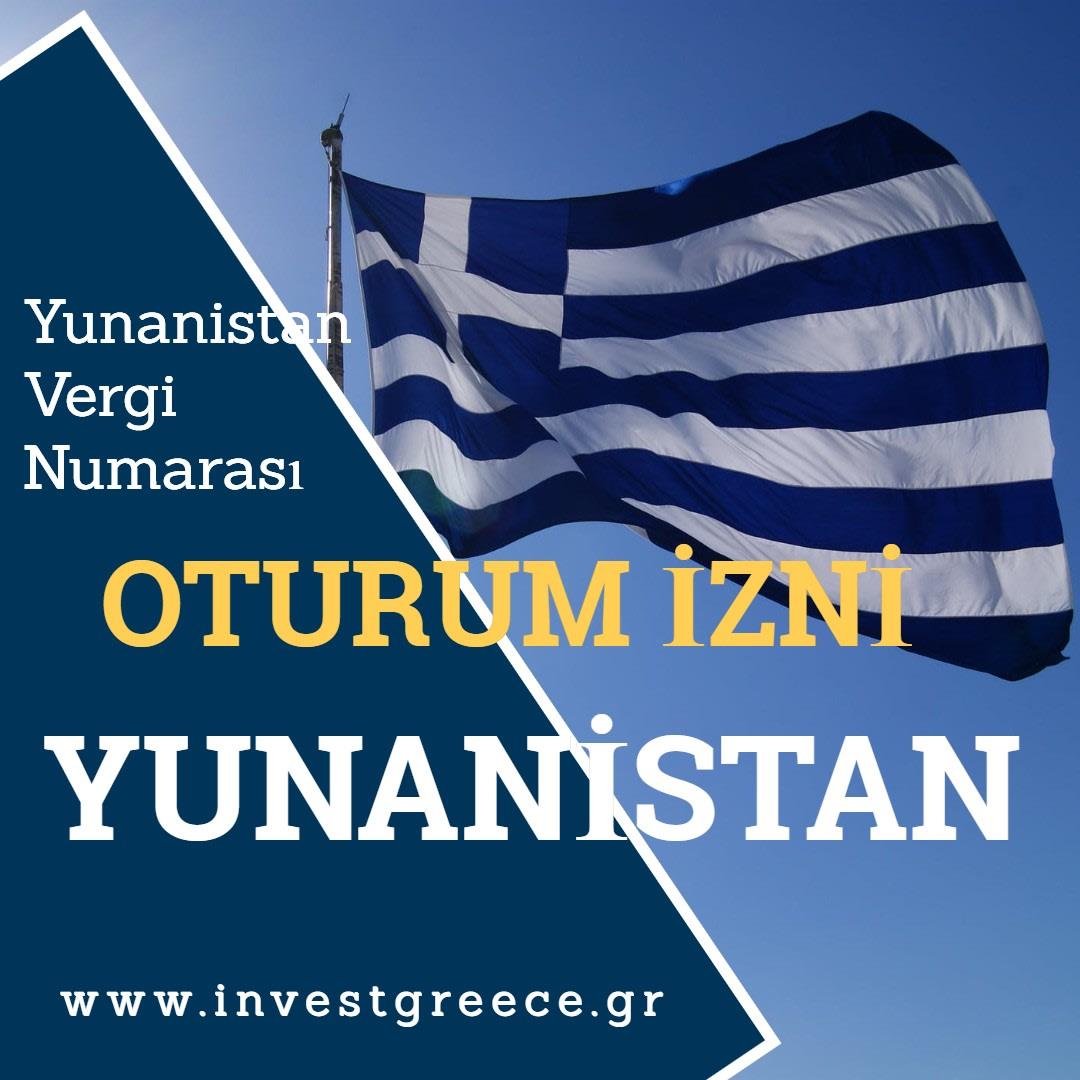 Yunanistan vergi numarası