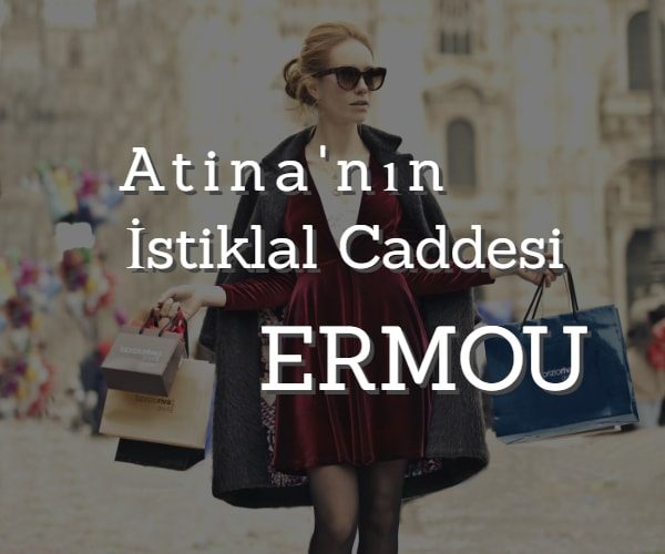 Atina Ermou Caddesi