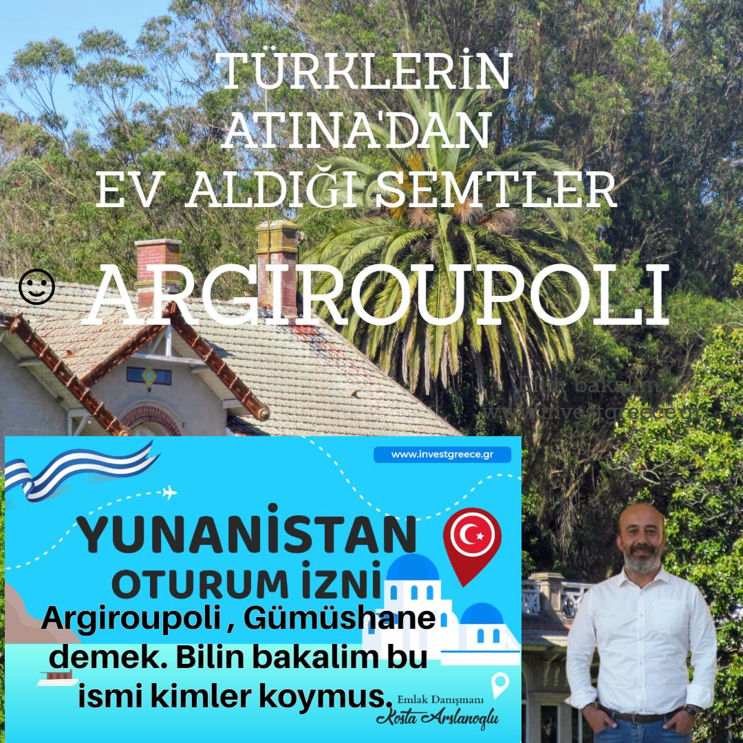 Argiroupoli Atina Semtleri