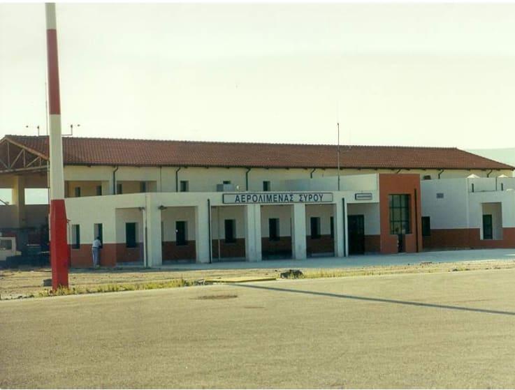 Siros Dimitis Vikelas Havaalanı