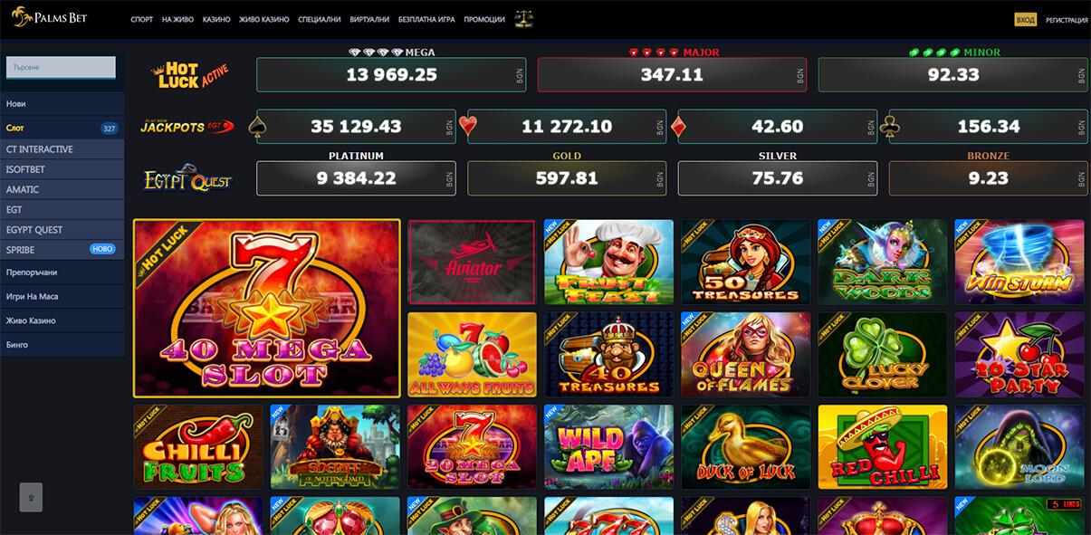 Palms Bet Casino слот машина Презентация на изображението
