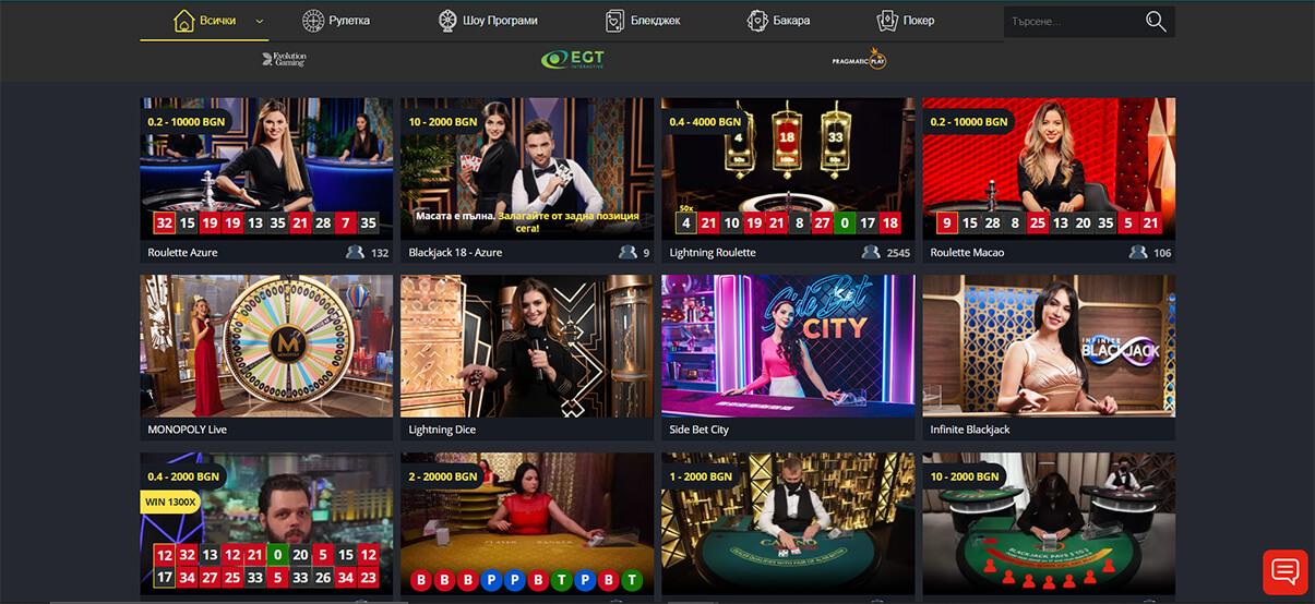 Winbet казино на живо презентация изображение