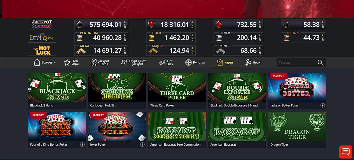 Winbet казино игри на маса презентация изображение