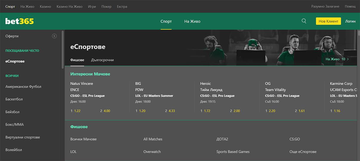 Изображение за представяне на казино esport на bet365