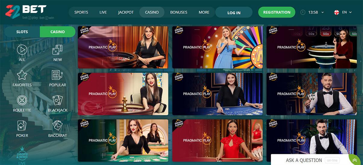 22bet казино на живо презентация изображение