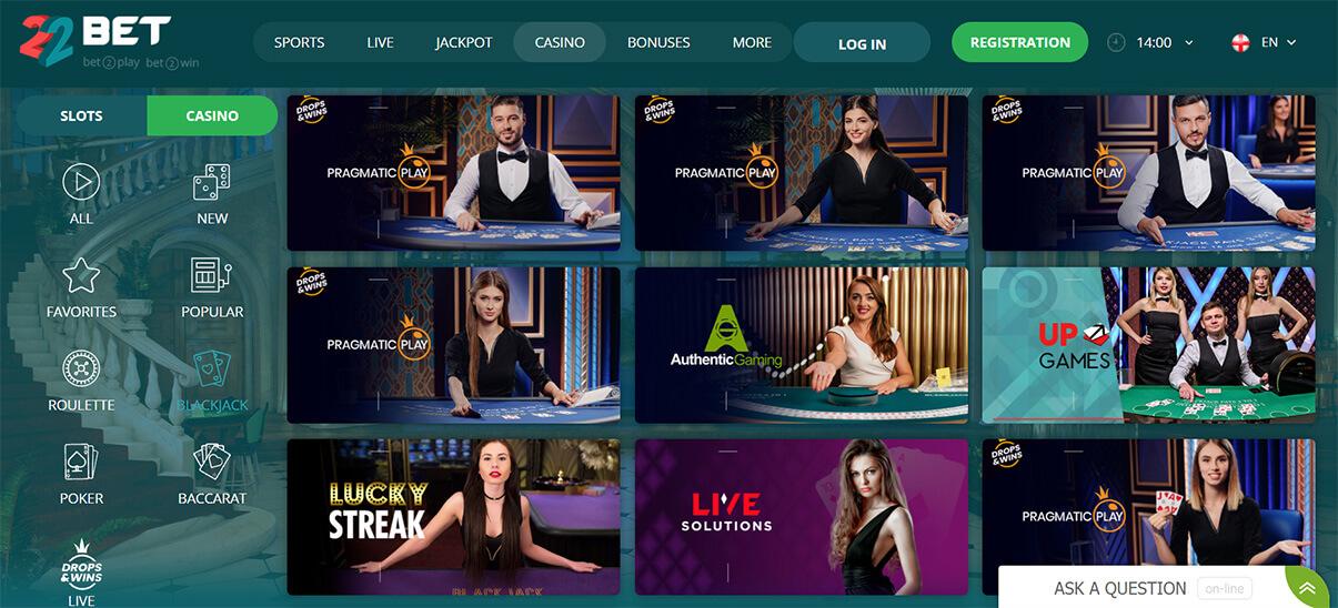 22bet казино игри на маса презентация изображение
