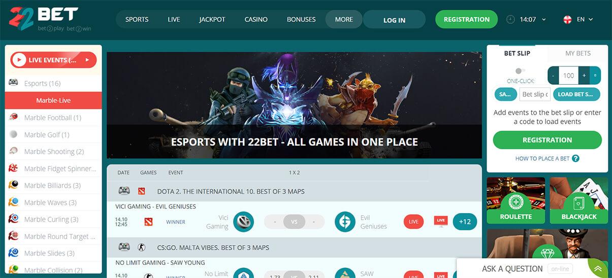 22bet казино esport презентация изображение