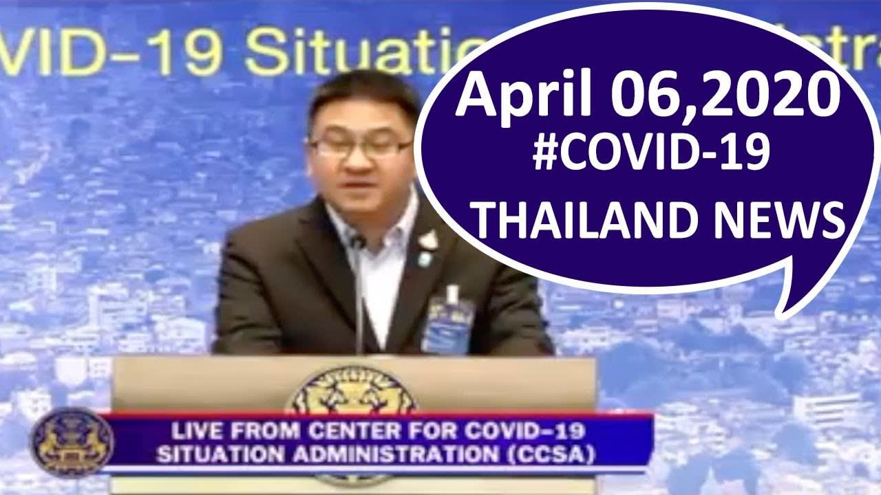#COVID-19:Thailand Coronavirus News | #Thailand #Lockdown #Curfew | Walking Street | Beach Road Thai