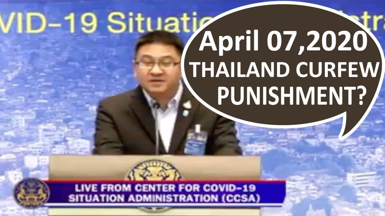 #Coronavirus | #Thailand #Curfew Punishment | Thailand #Lockdown Punishment | Thailand Corona News