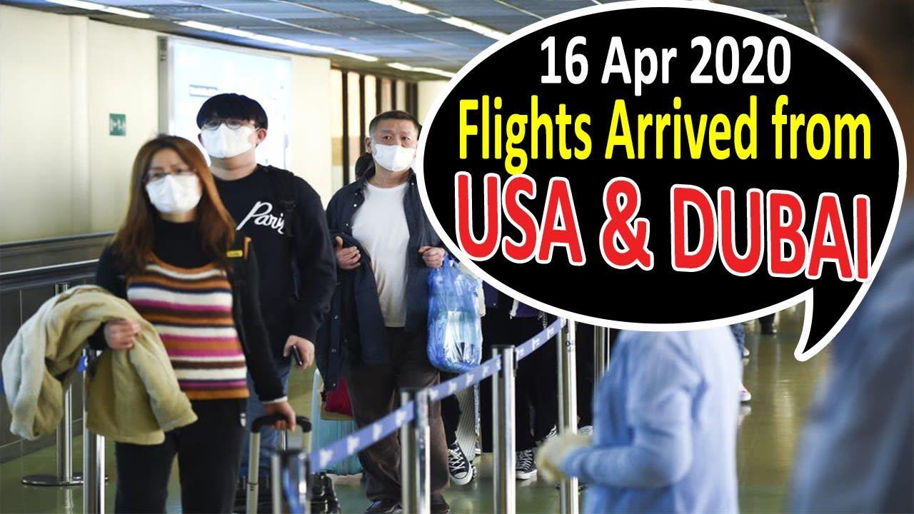 THAILAND FLIGHT: USA TO THAILAND FLIGHT | DUBAI TO THAILAND FLIGHT | FLIGHTS ARRIVING IN CORONAVIRUS