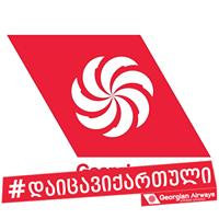 Georgian Airways  Booking