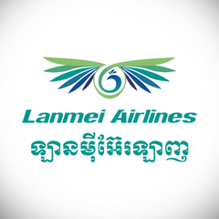 Lanmei Airlines Phone number