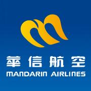 Mandarin Airlines Phone number