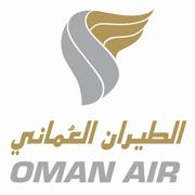 Oman Aviation Phone number