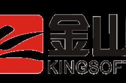 Kingsoft Antivirus Support Phone Number