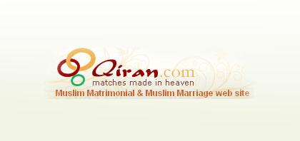 Qiran.com Phone Number