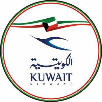 Kuwait Airways Phone Number