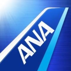 All Nippon Airways (ANA) Booking