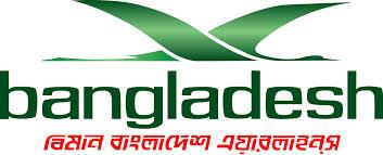 Biman Bangladesh Airlines Phone Number