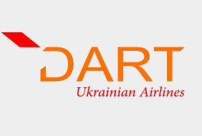 DART Ukrainian Airlines Phone Number