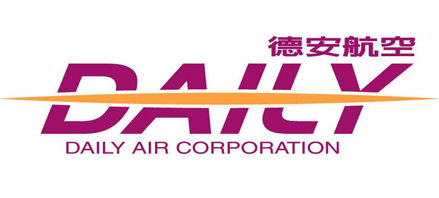 Daily Air Contact Number