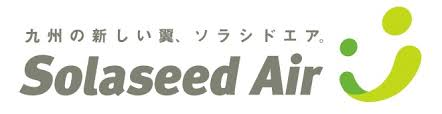 Solaseed Air Phone Number