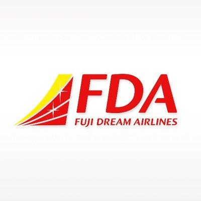 Fuji Dream Airlines Phone Number