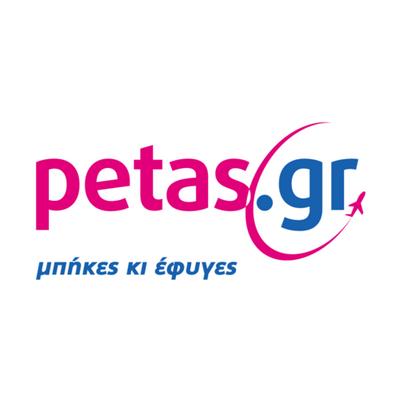 Petas.gr Phone Number