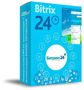 Box Bitrix