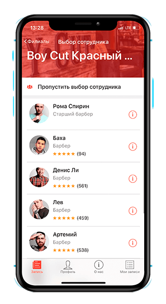 iphonemax