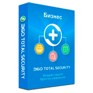 360 Total Security Бизнес