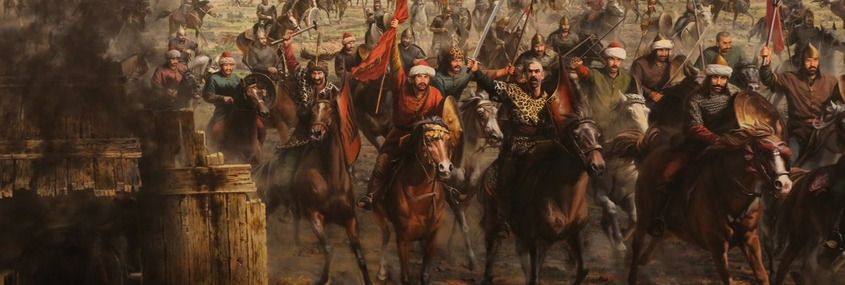 Османский период