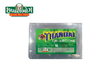 Thandai Culcutti Pan