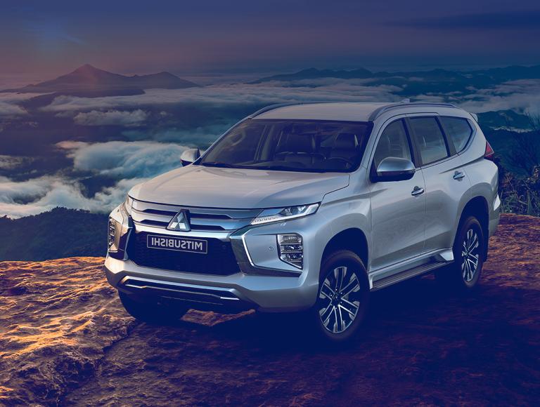 Mitsubishi background