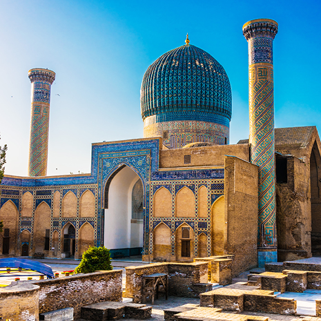 UZBEKISTAN: HEART OF CENTRAL ASIA