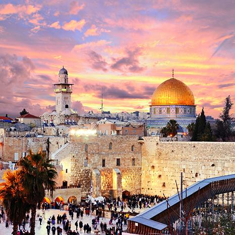 TREASURES OF ISRAEL