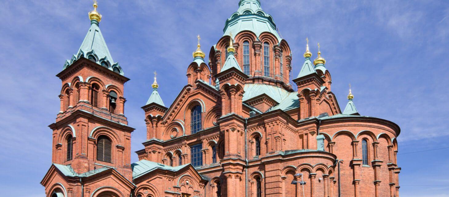 /destinations/europe/finland/private-travel/general-interest/General interest private tours